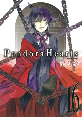 Pandora-hearts-tome-16