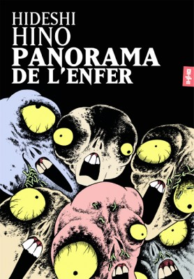 Panorama de l'enfer d'Hideshi Hino