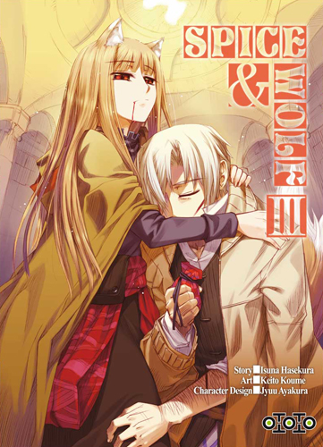 Spice_Wolf tome 3