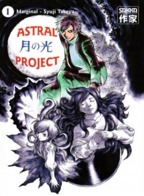 Astral_Project_tome_1