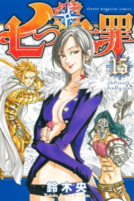 seven-deadly-sins,-tome-15