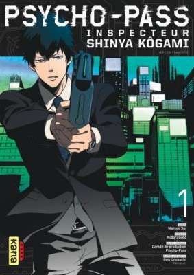 Psycho-pass tome 1