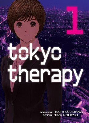 TOKYO THERAPY_T01