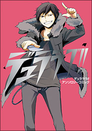 Durarara Anthology