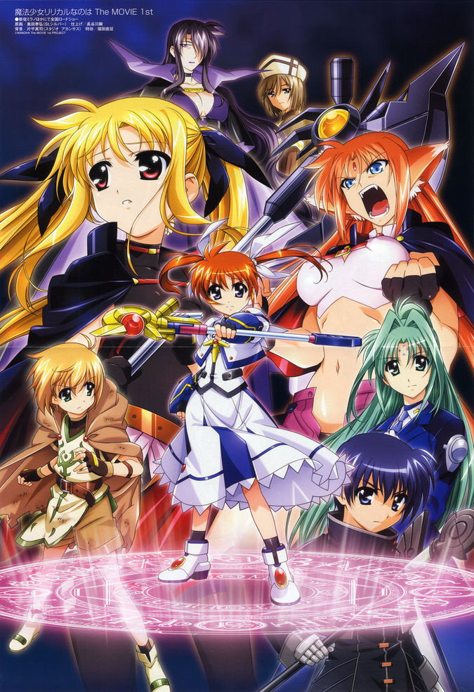 maho-shojo-lyrical-nanoha-the-movie-1st