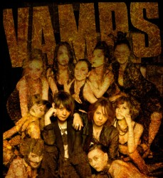 vamps-le-fruit-interdit