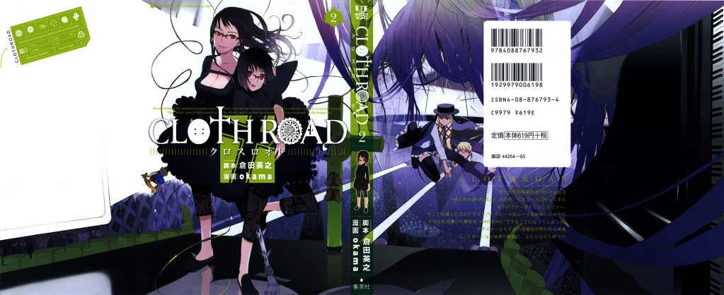 CLOTH ROAD volume 2