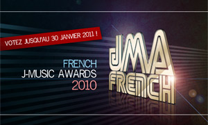 French J-Music Awards