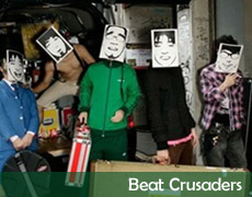 Beat Crusaders