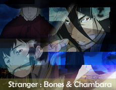 Sword Of The Stranger : Bones sort le sabre