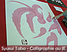 Syusui Taba - Interview Calligraphe