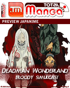 Deadman Wonderland l'anime