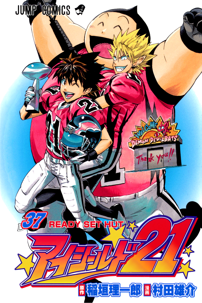 eyeshield-21-tome-37