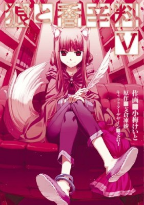 Spice and Wolf tome 5