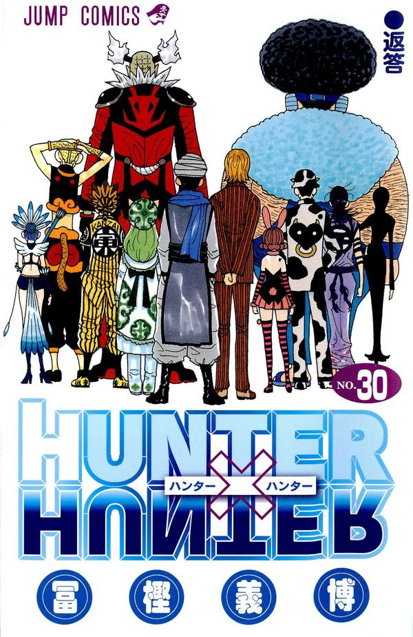 Hunter X Hunter 30 Shueisha