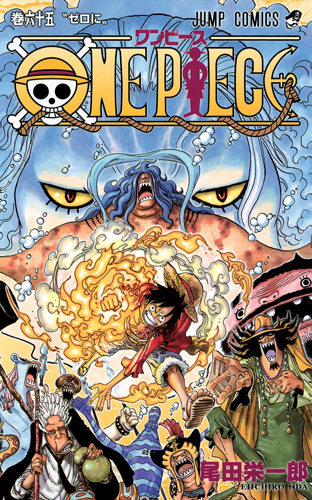 One-piece-65-shueisha