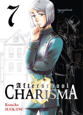 afterschool-charisma-7-ki-oon
