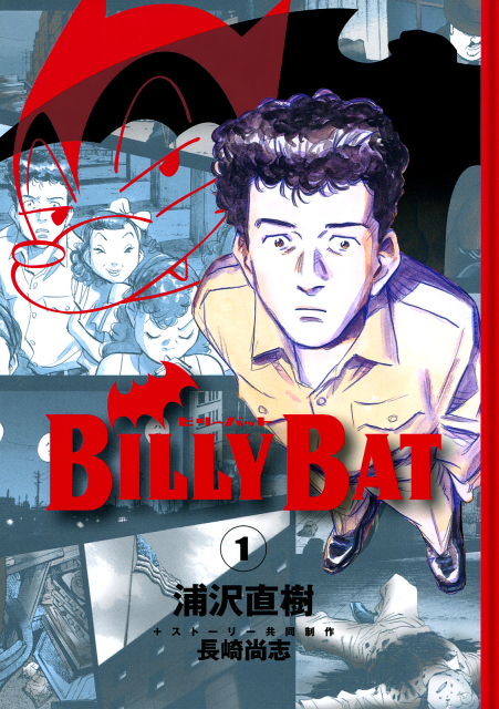 billy-bat-tome-1