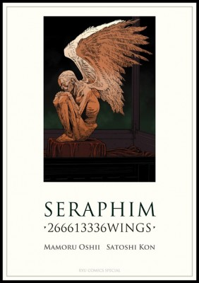 seraphim-266613336wings
