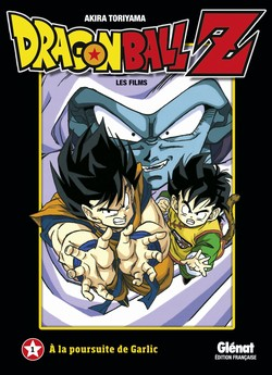 Dragon Ball Z Anime Comics
