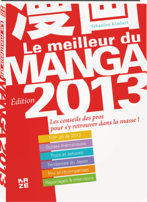 guidemanga2013