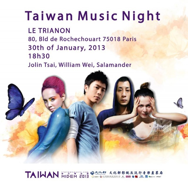 Taiwan Music Night