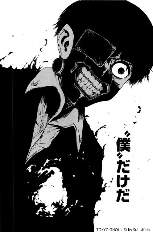 Planche3 Tokyo Ghoul