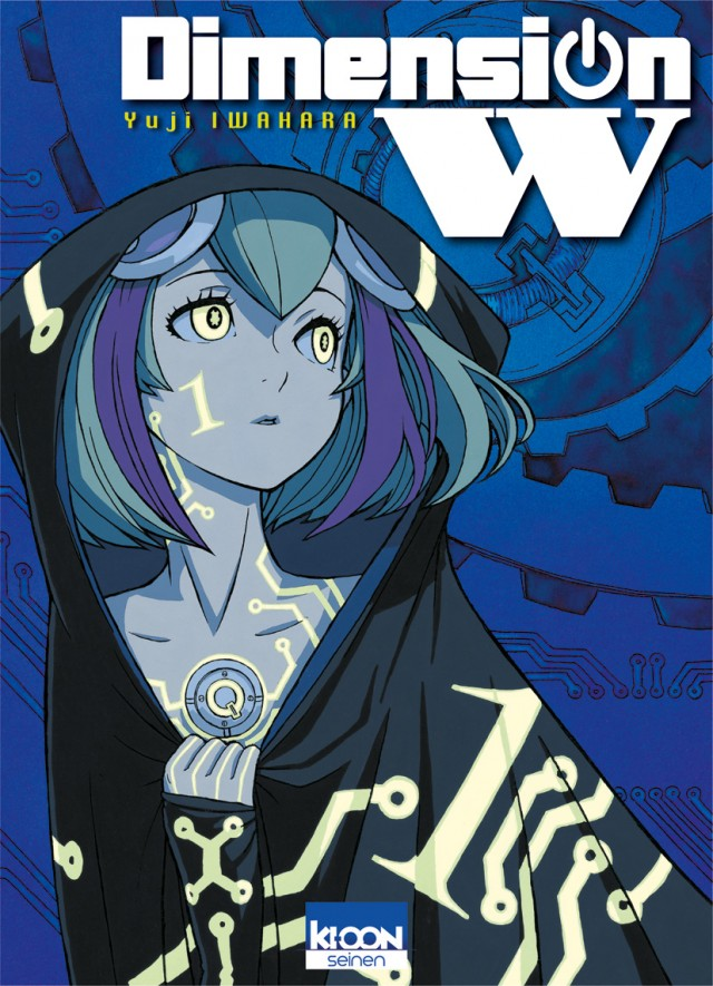 dimension-w-manga-volume-1