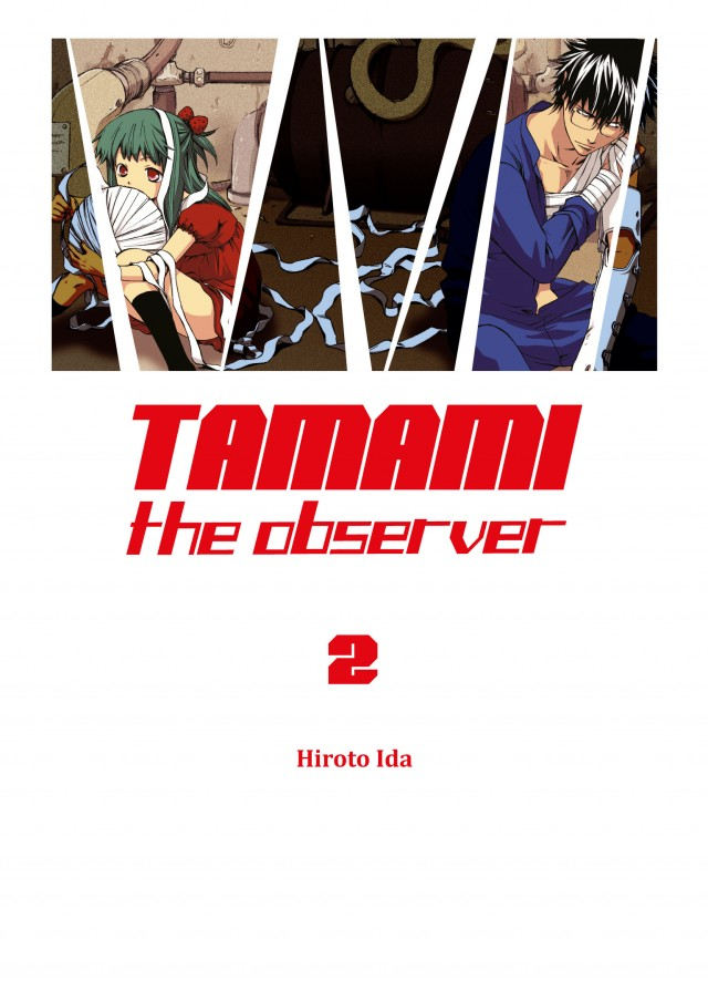 Jaquette Tamami the observer T02 PRESSE