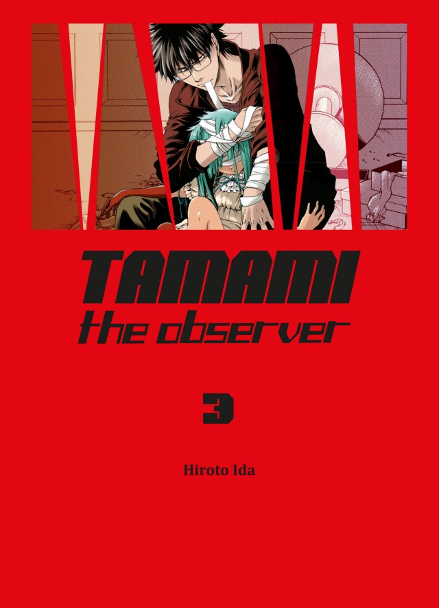 Jaquette Tamami the observer T03