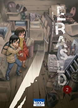 erased-tome-2