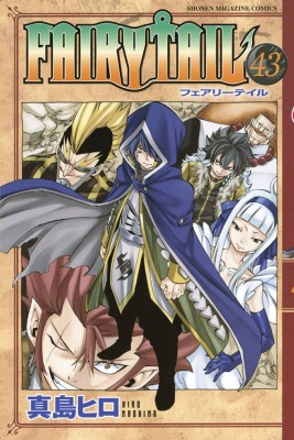 Fairy-Tail-Tome-43