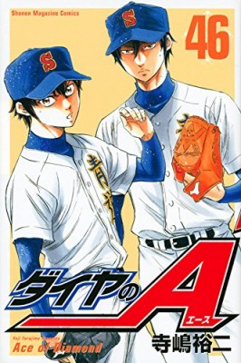 Ace of Diamond 46 jp