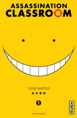 Assassination Classroom 1