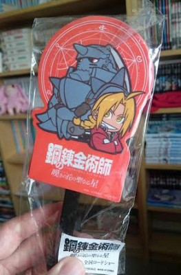 Eventail FMA
